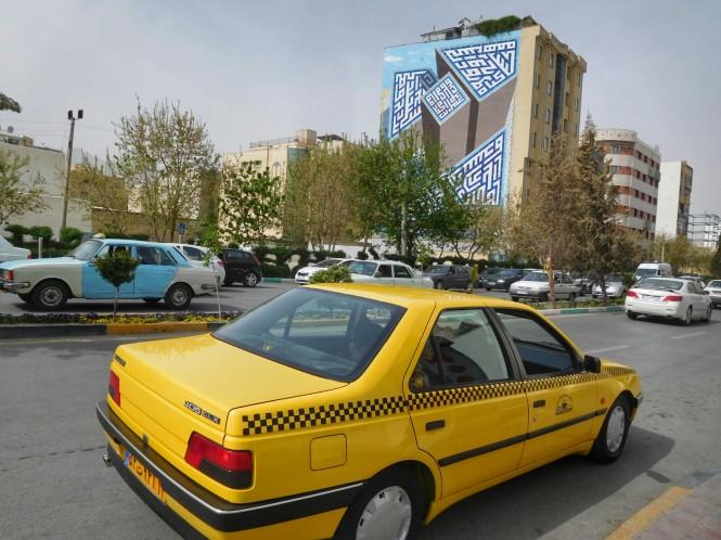 2017-04-iran-isfahan-jolfa-edificio-geometria