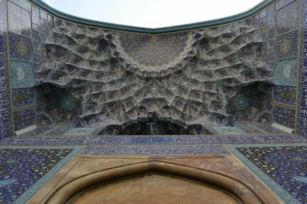 Masjed-e Imam en Isfahan