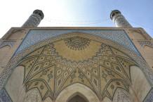 Kashan - Masjed-e Agha Borzog