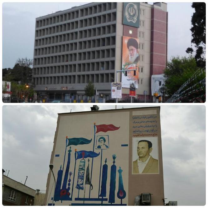 2017-04-iran-tehran-plaza-imam-khomeini.jpg