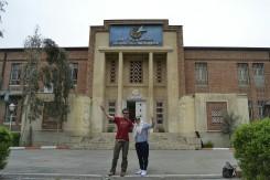 Tehran - Antigua Embajada USA