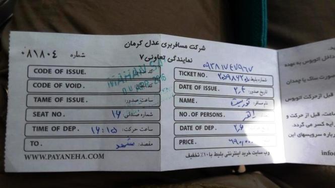2017-04-iran-billete-autobus-kerman-mashhad.jpg