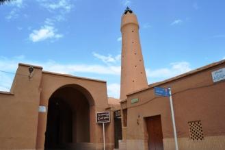 Fahraj - Masjed-e Jameh
