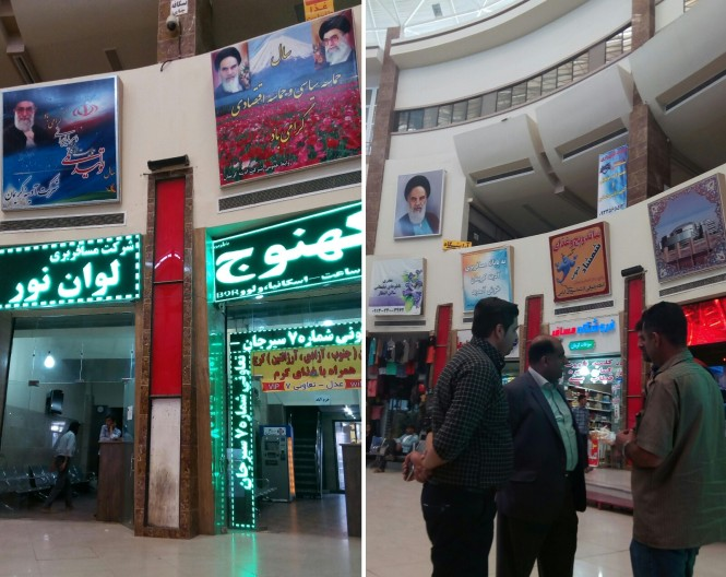 2017-04-iran-kerman-estacion-autobuses.jpeg