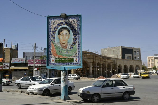 2017-04-iran-kerman-martires.jpeg