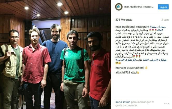 2017-04-iran-kerman-Max-Traditional-restaurant-1.jpeg
