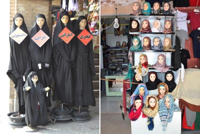 2017-04-iran-vestimenta-chador-hijab