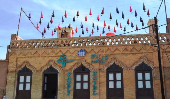 2017-04-iran-Yazd-tejados-1.JPG