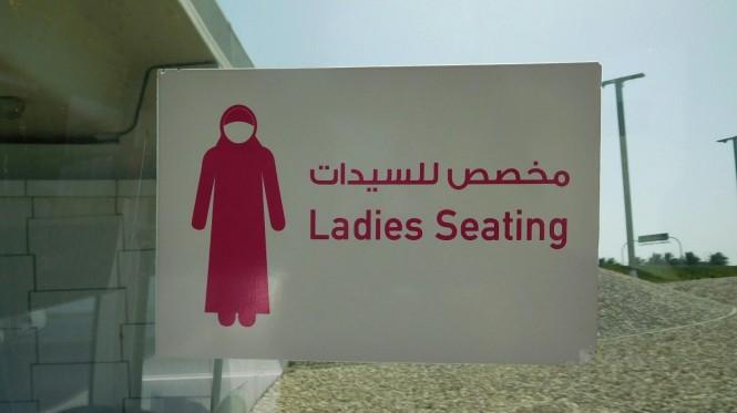 2017-06-qatar-doha-autobus