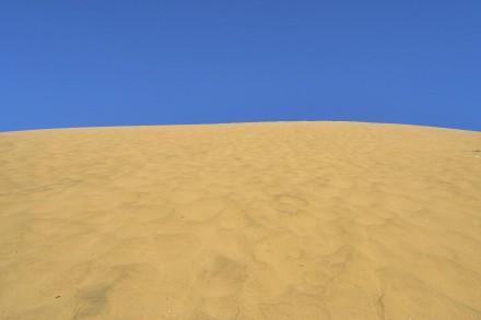Duna 7 de Swakopmund