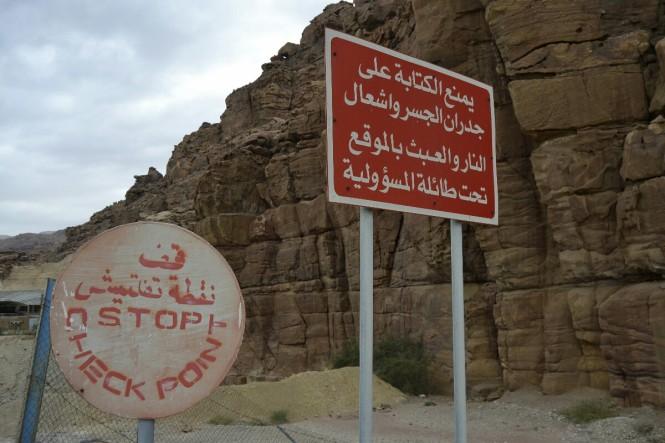 2018-12-jordania-conduciendo-3.jpeg