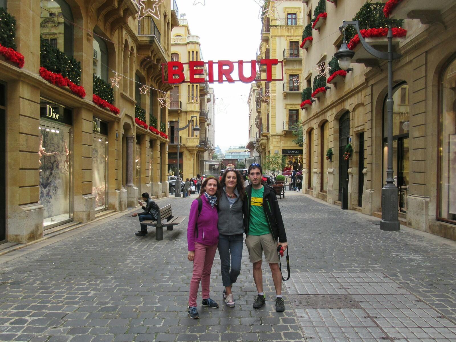 Líbano: Beirut