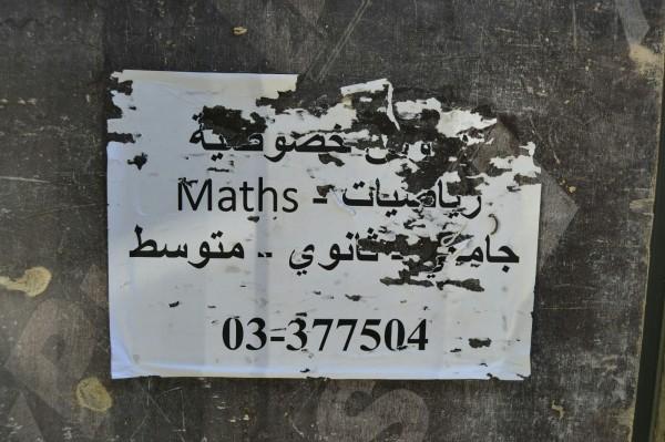 2018-12-libano-beirut-hamra-11-letreros