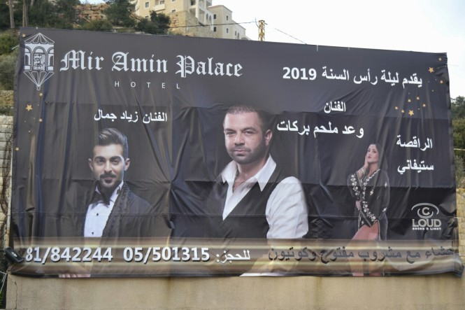 2018-12-libano-deir-al-qamar-carteles-2.jpeg