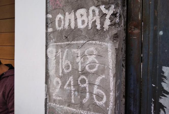 2019-08-peru-cajamarca-cartel-combayo