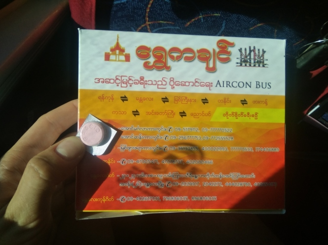 2019-10-myanmar-mandalay-autobus