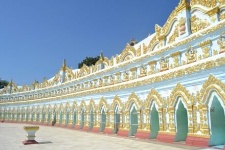 Sagaing - Umin Thounzeh Paya