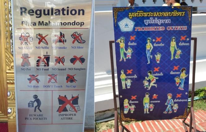 2019-10-tailandia-bangkok-chinatown-07-wat-traimit