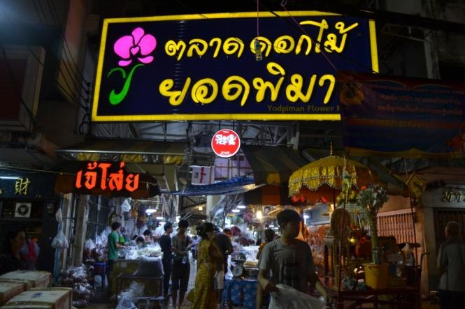 2019-10-tailandia-bangkok-mercado-flores-1