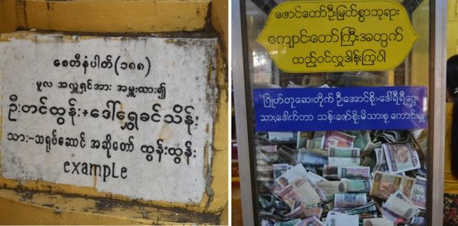 2019-11-myanmar-lago-inle-tour-barca-38-shwe-indein-paya