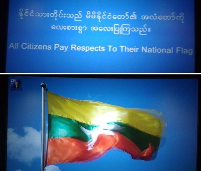 2019-11-myanmar-yangon-cine-2
